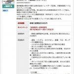 自己アフィリpickup:新規口座開設『みんなのFX』成果報酬20000円
